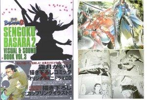 Sengoku Basara 2 Visual & Sound Art Book