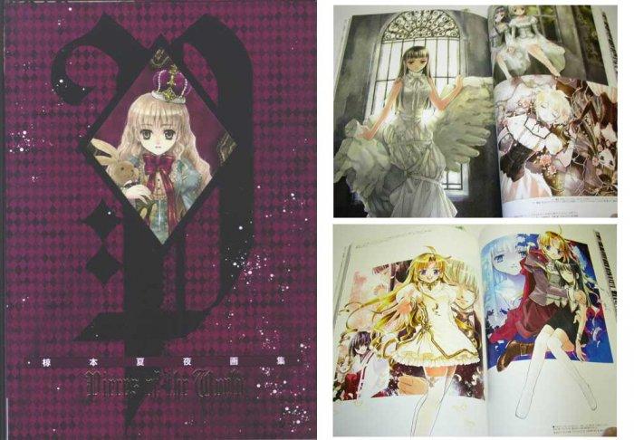 Kuramoto Kaya Art Book Pieces of the World