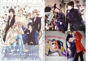 Tateno Makoto Illustrations Prince Sapphire