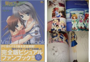Tomoyo After Visual Fan book