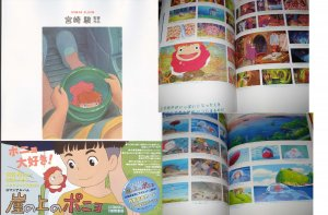 Ponyo on the Cliff By The Sea Roman Album Art Book