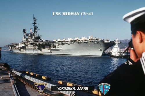 USS Midway CV-41 Departing Homeport of Yokosuka Japan (8x12) Photograph