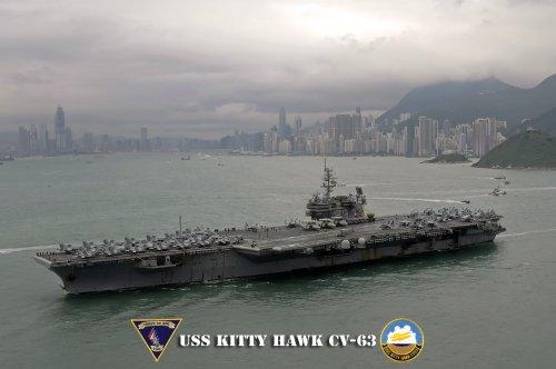 USS Kitty Hawk CV-63 Departing Hong Kong China (8x12) Photograph