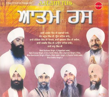 Aatam Rus - Multi Raagi (Set of 3 CDs)