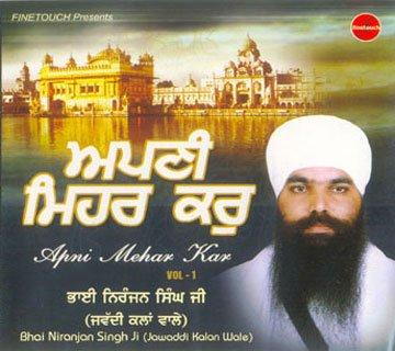 Apni Mehar Kar - Bhai Niranjan Singh Ji