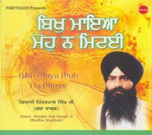 Bikh Maya Moh Na Mittee - Giani Pinder Pal Singh Ji