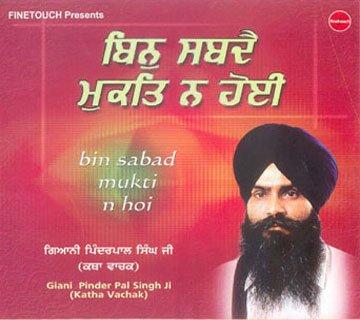 Bin Sabad Mukti N Hoi - Giani Pinder Pal Singh Ji