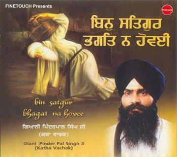 Bin Satgur Bhagat N Hoi - Giani Pinder Pal Singh Ji