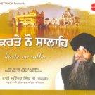 KARTE NO SALHA - Bhai Surinder Singh Ji Jodhpuri