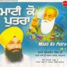 MAATI KO PUTRA - Bhai Sarabjit Singh Ji