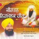 KIRTAN NIRMOLAK HEERA - Bhai Sarabjit Singh Ji