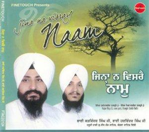 JINA NA VISRAY NAAM - Bhai Satwinder Singh Ji - Bhai Harvinder Singh Ji