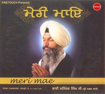 MERI MAE - Bhai Maninder Singh Ji