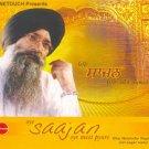 OYE SAAJAN OYE MEET PYARE - Bhai Harjinder Singh Ji