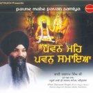 PAVNE MAHE PAVAN SAMIYA - Bhai Harnam Singh Ji