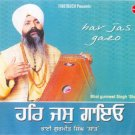 Har Jas Gayeo - Bhai Gurmeet Singh Shant