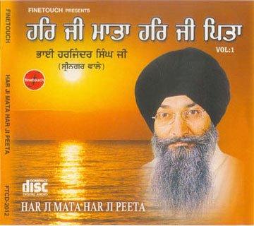 HAR JI MATA HAR JI PEETA VOL-1 - Bhai Harjinder Singh Ji