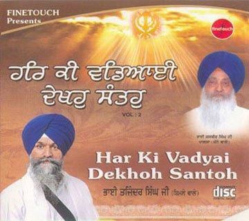 HAR KI VADYAI DEKHOH SANTOH - Bhai Tejinder Singh Ji