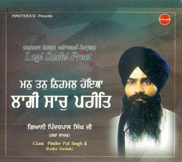 MANN TANN NIRMAL HOYEA LAGI SACHI PREET - Giani Pinder Pal Singh Ji