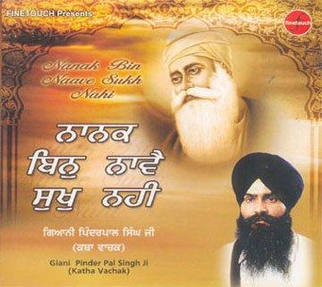NANAK BIN NAAVE SUKH NAHI - Giani Pinder Pal Singh Ji