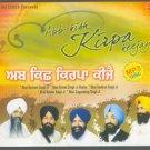 ABB KISH KIRPA KEEJAY (MP3) - Multi Raagi
