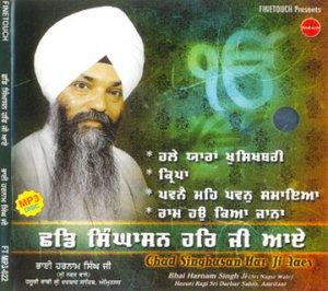 CHAD SINGHASAN HAR JI AAEY (MP3) - Bhai Harnam Singh Ji
