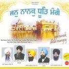 JAN NANAK DHUD MANGEY (MP3) - Multi Ragi