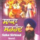 SAKA SIRHIND (DVD) - Giani Pinder Pal Singh Ji