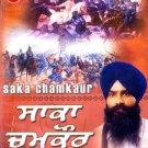 SAKA CHAMKAUR (DVD) - Giani Pinder Pal Singh Ji