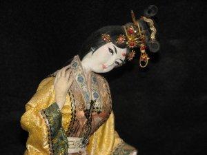 Vintage Japanese Geisha Doll