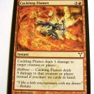Cackling Flames 59/180