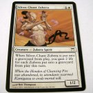 Silent-Chant Zubera 45/306 white common Champions card