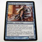 Ninja of the Deep Hours 44/165 blue Betrayers common card