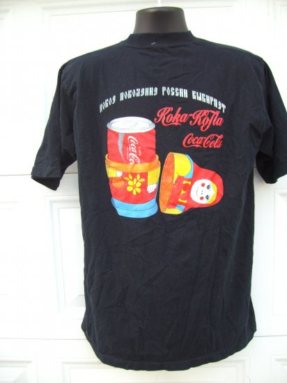 SOLD! Rare Russian Coca Cola Coke Large T Shirt Black Graphic of a Nesting Doll Coke Can!