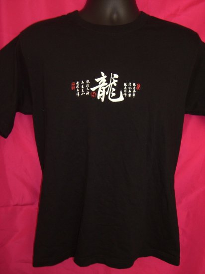 Small /Medium Black T-Shirt Chinese Lettering Soft from China