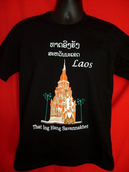 LAOS Large Black Medium or Large T-Shirt Savannakhet