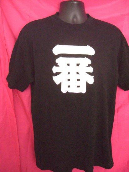 From China...Chinese Character Beaiutiful Medium or Large Black T-Shirt
