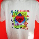 USPS White T-Shirt NWT LOVE Size Large