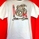 Year of the Snake T-Shirt Size Medium NEW NWT