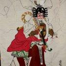 Japanese Noren Doorway Shop Curtain Kabuki Shibaraku NEW Authentic Made in Japan