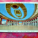 Trianon World's Most Beautiful Ballroom Chicago Illinois IL Postcard Unused