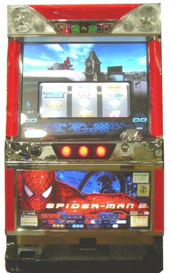 "SPIDERMAN 21 INCH LCD SKILLSLOT ""RARE"""