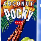 Pocky Coconut