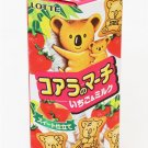 Koala March Strawberry and Milk Creme Filled Cookies