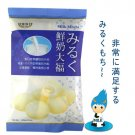 Mochi Daifuku Milk