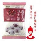 Mochi Daifuku Azuki (Red Bean)