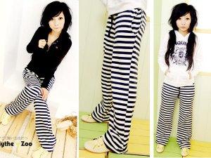 Love Zebra, Love Stapping Pants