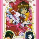CARDCAPTOR SAKURA 8 DVD 1-70 (End) Episodes English Sub