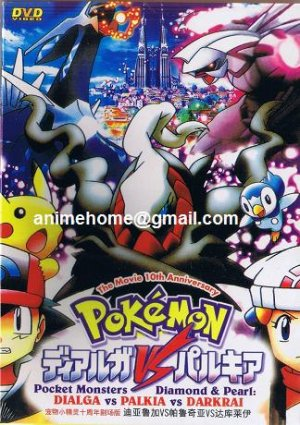 New Pokemon 10th Anniversary THE RISE OF DARKRAI DVD
