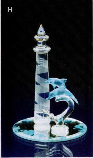 Dolphin Lighthouse